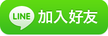 Add Friend